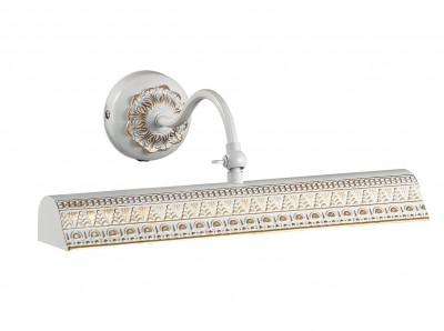 Купить со скидкой Светильник подсветка odeon light 2701/2W RIO