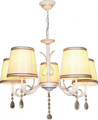Люстра подвесная Milana 271/5-WhitepatinaОжидается<br><br><br>Тип цоколя: E27<br>Цвет арматуры: Белый патинированный<br>Количество ламп: 5<br>Диаметр, мм мм: 610<br>Высота, мм: 690<br>Оттенок (цвет): Белый<br>MAX мощность ламп, Вт: 60