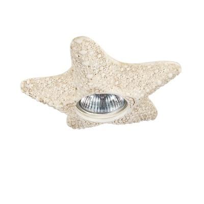 Lightstar MARELLA 2731 СветильникДекоративные<br>Встраиваемые светильники – популярное осветительное оборудование, которое можно использовать в качестве основного источника или в дополнение к люстре. Они позволяют создать нужную атмосферу атмосферу и привнести в интерьер уют и комфорт. <br> Интернет-магазин «Светодом» предлагает стильный встраиваемый светильник Lightstar 2731. Данная модель достаточно универсальна, поэтому подойдет практически под любой интерьер. Перед покупкой не забудьте ознакомиться с техническими параметрами, чтобы узнать тип цоколя, площадь освещения и другие важные характеристики. <br> Приобрести встраиваемый светильник Lightstar 2731 в нашем онлайн-магазине Вы можете либо с помощью «Корзины», либо по контактным номерам. Мы развозим заказы по Москве, Екатеринбургу и остальным российским городам.<br><br>Тип лампы: галогенная/LED<br>Тип цоколя: MR16 / gu5.3 / GU10<br>Количество ламп: 1<br>Диаметр, мм мм: 150<br>Размеры: Диаметр врезного отверстия 60 Высота встраиваемой части 60 D 150 H 25<br>MAX мощность ламп, Вт: 50