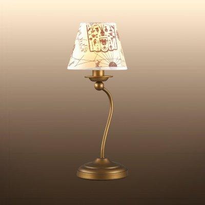 Настольная лампа odeon light 2769/1T ROTARМорской стиль<br>Настольная лампа – это не просто источник дополнительного освещения, но и оригинальный элемент декора. Его можно установить в спальне, гостиной, кабинете и других комнатах. Интернет-магазин «Светодом» предлагает настольные лампы разных стилей по доступным ценам. Благодаря большому ассортименту Вы обязательно найдете в нашем каталоге именно ту модель, которую искали.   Настольная лампа Odeon light 2769/1T  – прекрасный вариант для завершения интерьера. Ее можно включить одновременно с люстрой для более яркого освещения или без нее для создания уютной атмосферы, настраивающей на отдых.   Купить настольную лампу Odeon light 2769/1T  Вы можете с помощью виртуальной «Корзины» или по контактным номерам, указанным на сайте.<br><br>S освещ. до, м2: 2<br>Тип лампы: накаливания / энергосбережения / LED-светодиодная<br>Тип цоколя: E14<br>Количество ламп: 1<br>MAX мощность ламп, Вт: 40<br>Диаметр, мм мм: 150<br>Высота, мм: 390<br>Цвет арматуры: бронзовый
