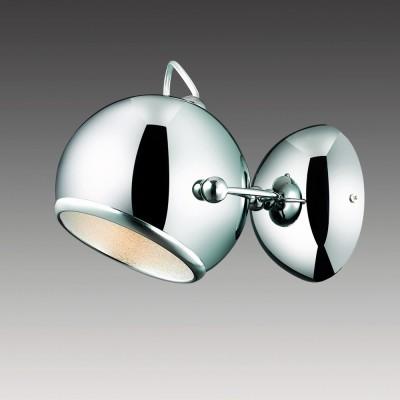 Светильник настенный бра Odeon light 2902/1W BULAХай-тек<br>В данном разделе интернет-магазина Светодом Вы сможете купить для освещения дома грациозную модель - Бра 2902/1W серии Bula выполнен в стиле Modern. Выполнена бра из металла, цвет покрытия хром. Цоколь GU10. Мощность 1х75W. Нет ламп в комплекте.<br><br>Тип лампы: Накаливания / энергосбережения / светодиодная<br>Тип цоколя: E27<br>Количество ламп: 1<br>Ширина, мм: 190<br>MAX мощность ламп, Вт: 60<br>Расстояние от стены, мм: 210<br>Высота, мм: 190<br>Оттенок (цвет): хром
