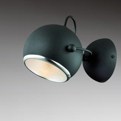 Светильник настенный бра Odeon light 2904/1W BULAХай-тек<br>В данном разделе интернет-магазина Светодом Вы сможете купить для освещения дома грациозную модель - Бра 2904/1W серии Bula выполнен в стиле Modern. Выполнена бра из металла, цвет покрытия матовый черный. Цоколь GU10. Мощность 1х75W. Нет ламп в комплекте.<br><br>Тип лампы: Накаливания / энергосбережения / светодиодная<br>Тип цоколя: E27<br>Количество ламп: 1<br>Ширина, мм: 190<br>MAX мощность ламп, Вт: 60<br>Расстояние от стены, мм: 210<br>Высота, мм: 190<br>Оттенок (цвет): черный матовый<br>Цвет арматуры: черный