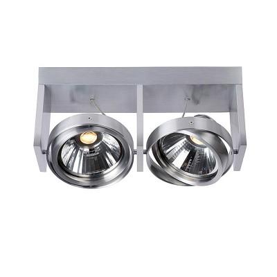 Светильник Lucide 31988/20/12Архив<br>Светильники-споты – это оригинальные изделия с современным дизайном. Они позволяют не ограничивать свою фантазию при выборе освещения для интерьера. Такие модели обеспечивают достаточно качественный свет. Благодаря компактным размерам Вы можете использовать несколько спотов для одного помещения.  Интернет-магазин «Светодом» предлагает необычный светильник-спот Lucide 31988/20/12 по привлекательной цене. Эта модель станет отличным дополнением к люстре, выполненной в том же стиле. Перед оформлением заказа изучите характеристики изделия.  Купить светильник-спот Lucide 31988/20/12 в нашем онлайн-магазине Вы можете либо с помощью формы на сайте, либо по указанным выше телефонам. Обратите внимание, что мы предлагаем доставку не только по Москве и Екатеринбургу, но и всем остальным российским городам.<br><br>S освещ. до, м2: 1<br>Тип лампы: LED - светодиодная<br>Тип цоколя: DR111 (AR111, QR111)<br>Цвет арматуры: серый<br>Количество ламп: 2<br>Ширина, мм: 162<br>Длина, мм: 314<br>Высота, мм: 147<br>MAX мощность ламп, Вт: 11