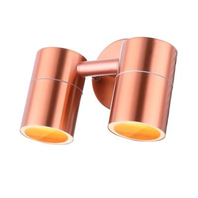 Светильник Globo 32071-2Двойные<br>Светильники-споты – это оригинальные изделия с современным дизайном. Они позволяют не ограничивать свою фантазию при выборе освещения для интерьера. Такие модели обеспечивают достаточно качественный свет. Благодаря компактным размерам Вы можете использовать несколько спотов для одного помещения.  Интернет-магазин «Светодом» предлагает необычный светильник-спот Globo 32071-2 по привлекательной цене. Эта модель станет отличным дополнением к люстре, выполненной в том же стиле. Перед оформлением заказа изучите характеристики изделия.  Купить светильник-спот Globo 32071-2 в нашем онлайн-магазине Вы можете либо с помощью формы на сайте, либо по указанным выше телефонам. Обратите внимание, что у нас склады не только в Москве и Екатеринбурге, но и других городах России.<br><br>S освещ. до, м2: 4<br>Тип цоколя: GU10<br>Цвет арматуры: желтый<br>Количество ламп: 2<br>Ширина, мм: 130<br>Длина, мм: 175<br>Высота, мм: 115<br>MAX мощность ламп, Вт: 35
