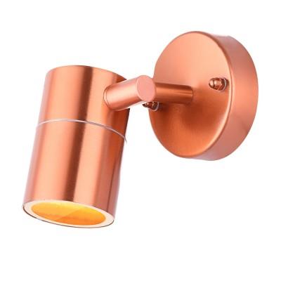 Светильник спот Globo 32071Одиночные<br>Светильники-споты – это оригинальные изделия с современным дизайном. Они позволяют не ограничивать свою фантазию при выборе освещения для интерьера. Такие модели обеспечивают достаточно качественный свет. Благодаря компактным размерам Вы можете использовать несколько спотов для одного помещения.  Интернет-магазин «Светодом» предлагает необычный светильник-спот Globo 32071 по привлекательной цене. Эта модель станет отличным дополнением к люстре, выполненной в том же стиле. Перед оформлением заказа изучите характеристики изделия.  Купить светильник-спот Globo 32071 в нашем онлайн-магазине Вы можете либо с помощью формы на сайте, либо по указанным выше телефонам. Обратите внимание, что мы предлагаем доставку не только по Москве и Екатеринбургу, но и всем остальным российским городам.<br><br>Тип товара: Светильник уличный<br>Скидка, %: 15<br>Тип лампы: галогенная/LED<br>Тип цоколя: GU10<br>Количество ламп: 1<br>MAX мощность ламп, Вт: 35<br>Диаметр, мм мм: 124<br>Высота, мм: 114<br>Цвет арматуры: желтый