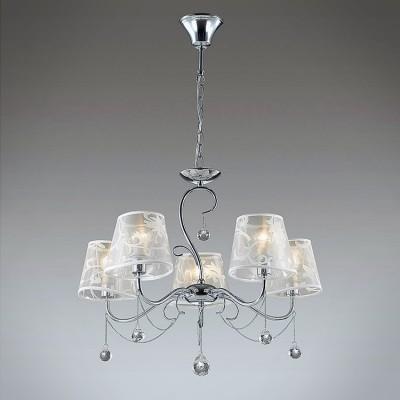 Светильник Lumion 3312/5Подвесные<br><br><br>S освещ. до, м2: 10<br>Крепление: Потолочное<br>Тип лампы: Накаливания / энергосбережения / светодиодная<br>Тип цоколя: E14<br>Количество ламп: 5<br>MAX мощность ламп, Вт: 40<br>Диаметр, мм мм: 625