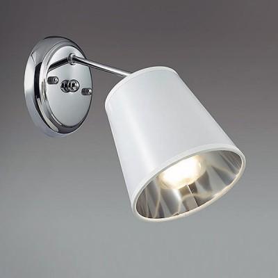 Светильник Lumion 3314/1Wсовременные бра модерн<br>Современная и оригинальная серия Zulienna выделяется  оригинальной формой основания в цвете хром. Тканевые белые плафоны со светоотражающей вставкой изнутри добавляют светильнику еще больше функциональности и увеличивают визуально световой поток.<br><br>Крепление: Настенное<br>Тип лампы: Накаливания / энергосбережения / светодиодная<br>Тип цоколя: E14<br>Количество ламп: 1<br>Ширина, мм: 130<br>Расстояние от стены, мм: 275<br>Высота, мм: 220<br>MAX мощность ламп, Вт: 40