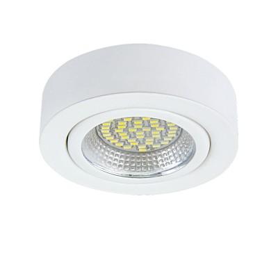 Lightstar MOBILED 3330 СветильникДекоративные<br>Настенно-потолочные светильники – это универсальные осветительные варианты, которые подходят для вертикального и горизонтального монтажа. В интернет-магазине «Светодом» Вы можете приобрести подобные модели по выгодной стоимости. В нашем каталоге представлены как бюджетные варианты, так и эксклюзивные изделия от производителей, которые уже давно заслужили доверие дизайнеров и простых покупателей. <br>Настенно-потолочный светильник Lightstar 3330 станет прекрасным дополнением к основному освещению. Благодаря качественному исполнению и применению современных технологий при производстве эта модель будет радовать Вас своим привлекательным внешним видом долгое время. <br>Приобрести настенно-потолочный светильник Lightstar 3330 можно, находясь в любой точке России.<br><br>S освещ. до, м2: 1<br>Цветовая t, К: 4200<br>Тип лампы: LED<br>Тип цоколя: led<br>Цвет арматуры: бронзовый<br>Количество ламп: 1<br>Диаметр, мм мм: 70<br>Высота, мм: 25<br>Оттенок (цвет): БЕЛЫЙ<br>MAX мощность ламп, Вт: 3,5