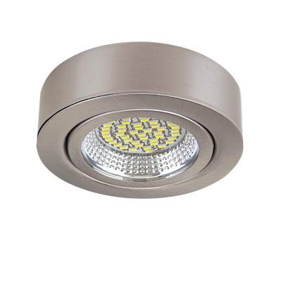Lightstar MOBILED 3335 СветильникДекоративные<br>Настенно-потолочные светильники – это универсальные осветительные варианты, которые подходят для вертикального и горизонтального монтажа. В интернет-магазине «Светодом» Вы можете приобрести подобные модели по выгодной стоимости. В нашем каталоге представлены как бюджетные варианты, так и эксклюзивные изделия от производителей, которые уже давно заслужили доверие дизайнеров и простых покупателей. <br>Настенно-потолочный светильник Lightstar 3335 станет прекрасным дополнением к основному освещению. Благодаря качественному исполнению и применению современных технологий при производстве эта модель будет радовать Вас своим привлекательным внешним видом долгое время. <br>Приобрести настенно-потолочный светильник Lightstar 3335 можно, находясь в любой точке России.<br><br>S освещ. до, м2: 1<br>Тип лампы: LED<br>Тип цоколя: led<br>Цвет арматуры: серебристый<br>Количество ламп: 1<br>Диаметр, мм мм: 70<br>Высота, мм: 25<br>Оттенок (цвет): НИКЕЛЬ<br>MAX мощность ламп, Вт: 3,5