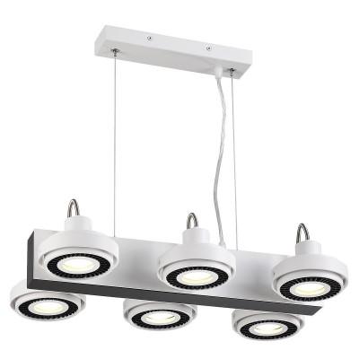 Подвесной светильник Odeon light 3490/6 SATELIUMподвесные люстры хай тек<br><br><br>Установка на натяжной потолок: Да<br>Крепление: Планка<br>Тип лампы: галогенная/LED - светодиодная<br>Тип цоколя: GU10<br>Цвет арматуры: белый<br>Количество ламп: 6<br>Ширина, мм: 476<br>Длина, мм: 292<br>Высота, мм: 1200<br>Поверхность арматуры: матовая<br>Оттенок (цвет): белый с черным<br>MAX мощность ламп, Вт: 50