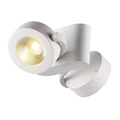 Спот Odeon light 3493/20CL PUMAVIодиночные споты<br><br><br>Цветовая t, К: 3000K<br>Тип лампы: LED - светодиодная<br>Тип цоколя: LED<br>Цвет арматуры: белый<br>Количество ламп: 2<br>Ширина, мм: 336<br>Длина, мм: 160<br>Высота, мм: 100<br>Поверхность арматуры: матовая<br>Оттенок (цвет): матовый белый<br>MAX мощность ламп, Вт: 10