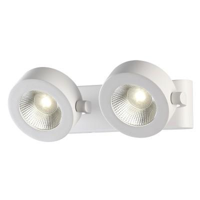 Настенный светильник Odeon light 3493/20WL PUMAVIдвойные светильники споты<br><br><br>Цветовая t, К: 3000K<br>Тип лампы: LED - светодиодная<br>Тип цоколя: LED<br>Цвет арматуры: белый<br>Количество ламп: 2<br>Ширина, мм: 255<br>Длина, мм: 184<br>Высота, мм: 80<br>Поверхность арматуры: матовая<br>Оттенок (цвет): белый<br>MAX мощность ламп, Вт: 10