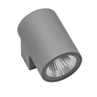 Светильник светодиодный уличный настенный Lightstar 350692 Paroуличные настенные светильники<br>Крепление: a30; Внешние габариты: D65 L97 H90; Материал - основание/плафон: металл; Цвет-основание/плафон: серый; Лампа: LED 8W, Световой поток: 600LM; Угол рассеивания: 24G; Встроенный транcформатор 3000К;