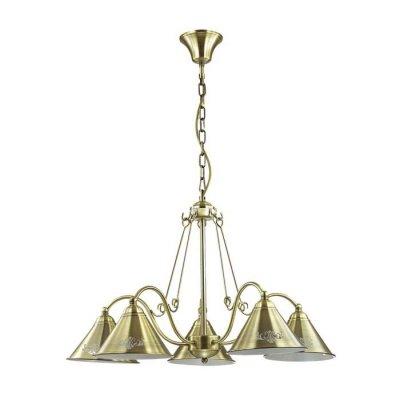 Люстра Lumion 3517/5 ANAKANAПодвесные<br>Стильный и лаконичный светильник Anakana больше создан для локального освещения столовой, игровой или гостиной зоны. Основание из металла бронзового цвета с безупречной матовой поверхностью выглядит строго, безупречно, и несомненно станет самым заметным предметом интерьера<br><br>S освещ. до, м2: 15<br>Тип лампы: Накаливания / энергосбережения / светодиодная<br>Тип цоколя: E27<br>Количество ламп: 5<br>Диаметр, мм мм: 700<br>Высота, мм: 420 - 850<br>Оттенок (цвет): матовый бронзовый<br>MAX мощность ламп, Вт: 60