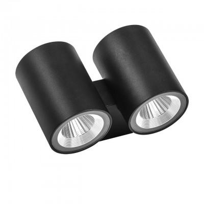 Светильник светодиодный уличный настенный Lightstar 352674 Paroдекоративные светильники<br>Крепление: a45; Внешние габариты: L97 W149 H90; Материал - основание/плафон: металл/стекло; Цвет-основание/плафон: черный; Лампа: LED 2*2*6W, Световой поток: 1920LM; Угол рассеивания: 24G; Встроенный транcформатор 4000К;