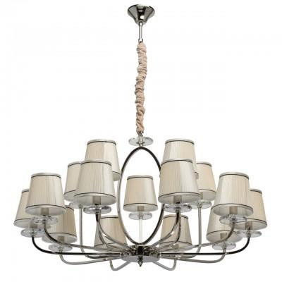 Светильник Mw-light 355013415Подвесные<br><br><br>S освещ. до, м2: 30<br>Тип лампы: накаливания / энергосбережения / LED-светодиодная<br>Тип цоколя: E14<br>Цвет арматуры: серебристый<br>Количество ламп: 15<br>Диаметр, мм мм: 1000<br>Высота, мм: 510<br>MAX мощность ламп, Вт: 40