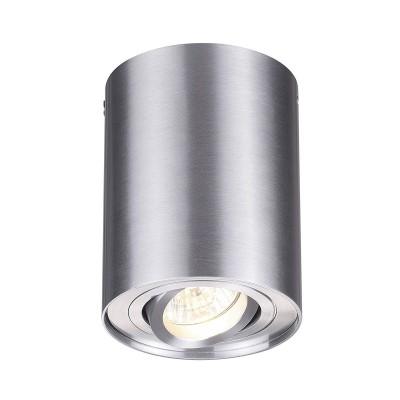 Потолочный накладной светильник Odeon light 3563/1C PILLARONдекоративные светильники<br><br><br>Тип лампы: галогенная/LED - светодиодная<br>Тип цоколя: GU10<br>Цвет арматуры: серебристый<br>Количество ламп: 1<br>Ширина, мм: 96<br>Длина, мм: 96<br>Высота, мм: 125<br>Поверхность арматуры: матовая<br>Оттенок (цвет): серебристый<br>MAX мощность ламп, Вт: 50