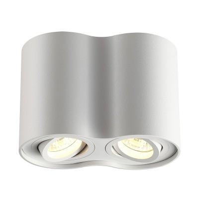 Потолочный накладной светильник Odeon light 3564/2C PILLARONдекоративные светильники<br><br><br>Тип лампы: галогенная/LED - светодиодная<br>Тип цоколя: GU10<br>Цвет арматуры: белый<br>Количество ламп: 2<br>Ширина, мм: 178<br>Длина, мм: 97<br>Высота, мм: 125<br>Оттенок (цвет): белый<br>MAX мощность ламп, Вт: 50