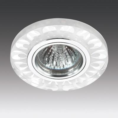 Светильник встраиваемый Novotech 357314 RivaКруглые<br><br><br>Тип товара: Светильник встраиваемый<br>Тип лампы: галогенная/LED<br>Тип цоколя: GX5.3<br>MAX мощность ламп, Вт: 50<br>Диаметр, мм мм: 95<br>Диаметр врезного отверстия, мм: 60<br>Высота, мм: 25<br>Цвет арматуры: серебристый