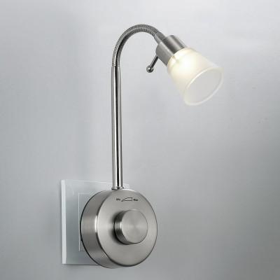 Светильник ночник Novotech 357323 NIGHTНочники<br><br><br>Тип товара: Светильник ночник<br>Цветовая t, К: 3000<br>Тип лампы: LED<br>Тип цоколя: LED<br>MAX мощность ламп, Вт: 1<br>Диаметр, мм мм: 78<br>Высота, мм: 365<br>Цвет арматуры: серебристый