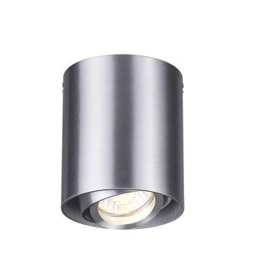 Потолочный накладной светильник Odeon light 3576/1C MONTALAдекоративные светильники<br><br><br>Тип лампы: галогенная/LED - светодиодная<br>Тип цоколя: GU10<br>Цвет арматуры: серебристый<br>Количество ламп: 1<br>Ширина, мм: 90<br>Длина, мм: 90<br>Высота, мм: 105<br>Поверхность арматуры: матовая<br>Оттенок (цвет): серебристый<br>MAX мощность ламп, Вт: 50