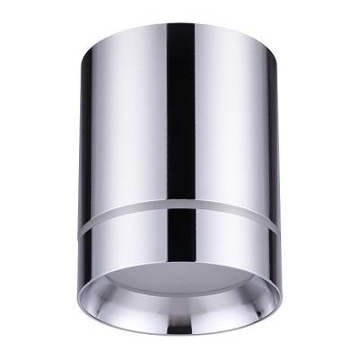 Светильник Novotech 357905светильники стаканы потолочные<br>Светильник Novotech 357905 сделает Ваш интерьер современным, стильным и запоминающимся! Наиболее функционально и эстетически привлекательно модель будет смотреться в гостиной, зале, холле или другой комнате. А в комплекте с люстрой и торшером из этой же коллекции, сделает помещение по-дизайнерски профессиональным и законченным.