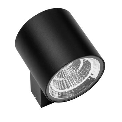 Уличный настенный светильник Lightstar 361672 Paroуличные настенные светильники<br>Крепление: a45; Внешние габариты: D91 L126 H90; Материал - основание/плафон: металл; Цвет-основание/плафон: черный; Лампа: LED 2*8W, Световой поток: 1270LM; Угол рассеивания: 28G; Встроенный транcформатор 3000К;<br><br>Цветовая t, К: 3000<br>Тип лампы: LED - светодиодная<br>Тип цоколя: LED, встроенные светодиоды<br>Цвет арматуры: черный<br>Количество ламп: 1<br>Ширина, мм: 91<br>Расстояние от стены, мм: 126<br>Высота, мм: 90<br>Поверхность арматуры: матовая<br>Оттенок (цвет): черный<br>MAX мощность ламп, Вт: 8