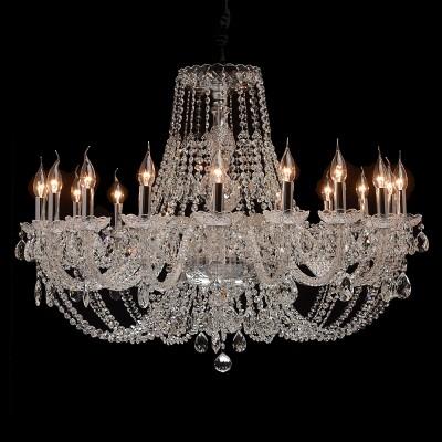Mw light 367015318 СветильникПодвесные<br><br><br>S освещ. до, м2: 36<br>Тип лампы: Накаливания / энергосбережения / светодиодная<br>Тип цоколя: E14<br>Количество ламп: 18<br>MAX мощность ламп, Вт: 40<br>Диаметр, мм мм: 960<br>Высота, мм: 1150 - 1500