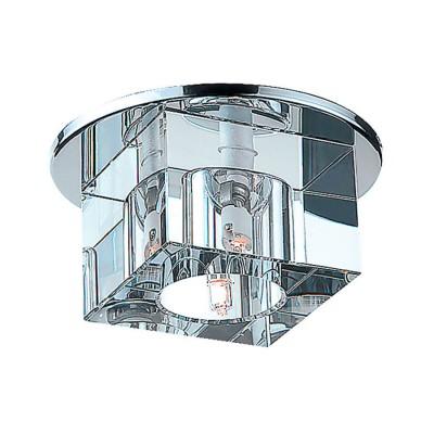 Встраиваемый светильник Novotech 369381 CUBICКвадратные встраиваемые светильники<br>Встраиваемые светильники – популярное осветительное оборудование, которое можно использовать в качестве основного источника или в дополнение к люстре. Они позволяют создать нужную атмосферу атмосферу и привнести в интерьер уют и комфорт. <br> Интернет-магазин «Светодом» предлагает стильный встраиваемый светильник Novotech 369381. Данная модель достаточно универсальна, поэтому подойдет практически под любой интерьер. Перед покупкой не забудьте ознакомиться с техническими параметрами, чтобы узнать тип цоколя, площадь освещения и другие важные характеристики. <br> Приобрести встраиваемый светильник Novotech 369381 в нашем онлайн-магазине Вы можете либо с помощью «Корзины», либо по контактным номерам. Мы развозим заказы по Москве, Екатеринбургу и остальным российским городам.