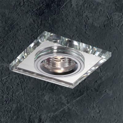 Светильник Novotech 369435 хром MirrorКвадратные<br><br><br>S освещ. до, м2: 3<br>Тип товара: Встраиваемый светильник<br>Тип лампы: галогенная<br>Тип цоколя: GU5.3 (MR16)<br>Количество ламп: 1<br>MAX мощность ламп, Вт: 50<br>Диаметр, мм мм: 90<br>Диаметр врезного отверстия, мм: 70<br>Высота, мм: 25<br>Оттенок (цвет): зеркальный<br>Цвет арматуры: серебристый