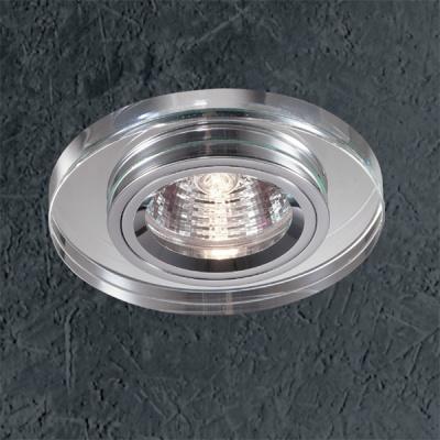 Светильник Novotech 369436 хром MirrorКруглые<br><br><br>S освещ. до, м2: 3<br>Тип товара: Встраиваемый светильник<br>Тип лампы: галогенная<br>Тип цоколя: GU5.3 (MR16)<br>Количество ламп: 1<br>MAX мощность ламп, Вт: 50<br>Диаметр, мм мм: 90<br>Диаметр врезного отверстия, мм: 70<br>Высота, мм: 25<br>Оттенок (цвет): зеркальный<br>Цвет арматуры: серебристый