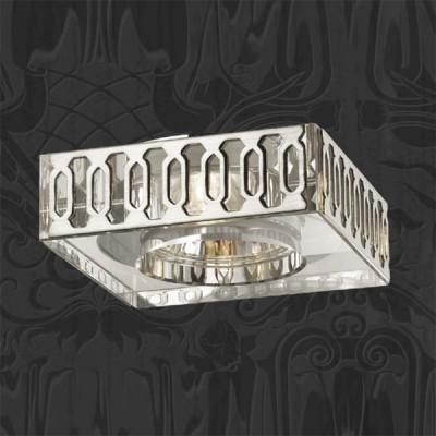 Novotech ARBOR 369546 Встраиваемый светильникКвадратные<br><br><br>S освещ. до, м2: 3<br>Тип товара: Встраиваемый светильник<br>Скидка, %: 20<br>Тип лампы: галогенная<br>Тип цоколя: GU5.3 (MR16)<br>Количество ламп: 1<br>Ширина, мм: 90<br>MAX мощность ламп, Вт: 50<br>Диаметр врезного отверстия, мм: 60<br>Длина, мм: 90<br>Высота, мм: 68<br>Оттенок (цвет): прозрачный<br>Цвет арматуры: серебристый
