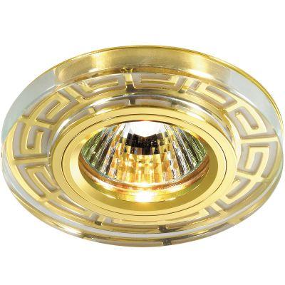 Novotech MAZE 369583 Встраиваемый светильникКруглые<br>Декоративный встраиваемый светильник модели Novotech 369583 из серии MAZE отличается следующим качеством: Основание светильника сделано из алюминия. Это лёгкий металл, основными  достоинствами которого являются — устойчивость к практически всем видам негативного воздействия окружающей среды, коррозии, небольшой вес, по сравнению с другими видами металла и   экологическая безопасность материала. Декоративный плафон произведен из хрусталя. Он обладает высоким показателем плотности, прозрачности и блеска. Благодаря содержанию свинца (не менее 30%) и определённому подбору углов, образуемых гранями, изделия из хрусталя отличаются необыкновенно яркой, многоцветной игрой света, чарующей магией красоты, совершенства и роскоши.<br><br>S освещ. до, м2: 2<br>Тип лампы: галогенная<br>Тип цоколя: GU5.3 (MR16)<br>MAX мощность ламп, Вт: 50<br>Диаметр, мм мм: 90<br>Диаметр врезного отверстия, мм: 68<br>Расстояние от стены, мм: 10<br>Высота, мм: 20<br>Цвет арматуры: Золотой