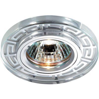 Novotech MAZE 369584 Встраиваемый светильникКруглые<br>Декоративный встраиваемый светильник модели Novotech 369584 из серии MAZE отличается следующим качеством: Основание светильника сделано из алюминия. Это лёгкий металл, основными  достоинствами которого являются — устойчивость к практически всем видам негативного воздействия окружающей среды, коррозии, небольшой вес, по сравнению с другими видами металла и   экологическая безопасность материала. Декоративный плафон произведен из хрусталя. Он обладает высоким показателем плотности, прозрачности и блеска. Благодаря содержанию свинца (не менее 30%) и определённому подбору углов, образуемых гранями, изделия из хрусталя отличаются необыкновенно яркой, многоцветной игрой света, чарующей магией красоты, совершенства и роскоши.<br><br>S освещ. до, м2: 2<br>Тип лампы: галогенная<br>Тип цоколя: GU5.3 (MR16)<br>MAX мощность ламп, Вт: 50<br>Диаметр, мм мм: 90<br>Диаметр врезного отверстия, мм: 68<br>Расстояние от стены, мм: 10<br>Высота, мм: 20<br>Цвет арматуры: серебристый