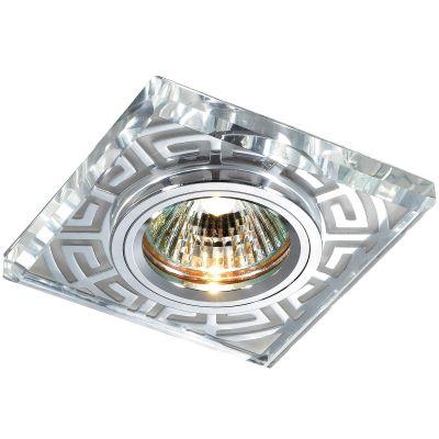 Novotech MAZE 369586 Встраиваемый светильникКвадратные<br>Декоративный встраиваемый светильник модели Novotech 369586 из серии MAZE отличается следующим качеством: Основание светильника сделано из алюминия. Это лёгкий металл, основными  достоинствами которого являются — устойчивость к практически всем видам негативного воздействия окружающей среды, коррозии, небольшой вес, по сравнению с другими видами металла и   экологическая безопасность материала. Декоративный плафон произведен из хрусталя. Он обладает высоким показателем плотности, прозрачности и блеска. Благодаря содержанию свинца (не менее 30%) и определённому подбору углов, образуемых гранями, изделия из хрусталя отличаются необыкновенно яркой, многоцветной игрой света, чарующей магией красоты, совершенства и роскоши.<br><br>S освещ. до, м2: 2<br>Тип лампы: галогенная<br>Тип цоколя: GU5.3 (MR16)<br>MAX мощность ламп, Вт: 50<br>Диаметр, мм мм: 90<br>Диаметр врезного отверстия, мм: 68<br>Расстояние от стены, мм: 10<br>Высота, мм: 20<br>Цвет арматуры: серебристый