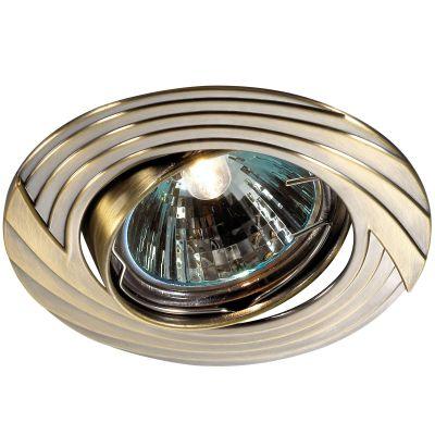 Novotech TREK 369609 Точечный встраиваемый светильникКруглые<br>Встраиваемый поворотный светильник модели Novotech 369609 из серии TREK отличается следующим качеством: Светильник сделан из алюминиевого литья. Это сплав, основными  достоинствами которого являются — устойчивость к практически всем видам негативного воздействия окружающей среды, коррозии, небольшой вес, по сравнению с другими видами металла и   экологическая безопасность материала.<br><br>S освещ. до, м2: 2<br>Тип лампы: галогенная<br>Тип цоколя: GU5.3 (MR16)<br>MAX мощность ламп, Вт: 50<br>Диаметр, мм мм: 90<br>Диаметр врезного отверстия, мм: 82<br>Расстояние от стены, мм: 5<br>Высота, мм: 25<br>Цвет арматуры: бронзовый