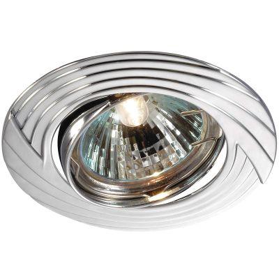 Novotech TREK 369611 Точечный встраиваемый светильникКруглые<br>Встраиваемый поворотный светильник модели Novotech 369611 из серии TREK отличается следующим качеством: Светильник сделан из алюминиевого литья. Это сплав, основными  достоинствами которого являются — устойчивость к практически всем видам негативного воздействия окружающей среды, коррозии, небольшой вес, по сравнению с другими видами металла и   экологическая безопасность материала.<br><br>S освещ. до, м2: 2<br>Тип лампы: галогенная<br>Тип цоколя: GU5.3 (MR16)<br>MAX мощность ламп, Вт: 50<br>Диаметр, мм мм: 90<br>Диаметр врезного отверстия, мм: 82<br>Расстояние от стены, мм: 5<br>Высота, мм: 25<br>Цвет арматуры: серебристый