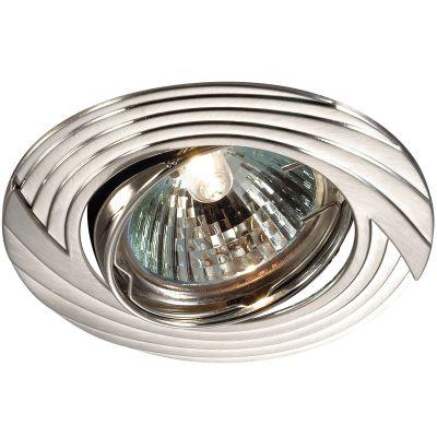 Novotech TREK 369612 Точечный встраиваемый светильникКруглые<br>Встраиваемый поворотный светильник модели Novotech 369612 из серии TREK отличается следующим качеством: Светильник сделан из алюминиевого литья. Это сплав, основными  достоинствами которого являются — устойчивость к практически всем видам негативного воздействия окружающей среды, коррозии, небольшой вес, по сравнению с другими видами металла и   экологическая безопасность материала.<br><br>S освещ. до, м2: 2<br>Тип лампы: галогенная<br>Тип цоколя: GU5.3 (MR16)<br>MAX мощность ламп, Вт: 50<br>Диаметр, мм мм: 90<br>Диаметр врезного отверстия, мм: 82<br>Расстояние от стены, мм: 5<br>Высота, мм: 25<br>Цвет арматуры: серебристый