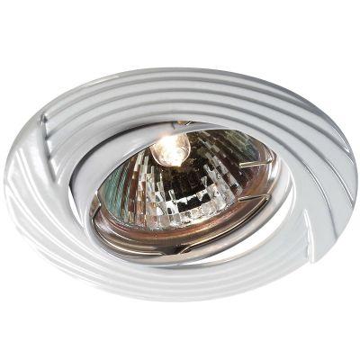 Novotech TREK 369614 Точечный встраиваемый светильникКруглые<br>Встраиваемый поворотный светильник модели Novotech 369614 из серии TREK отличается следующим качеством: Светильник сделан из алюминиевого литья. Это сплав, основными  достоинствами которого являются — устойчивость к практически всем видам негативного воздействия окружающей среды, коррозии, небольшой вес, по сравнению с другими видами металла и   экологическая безопасность материала.<br><br>S освещ. до, м2: 2<br>Тип лампы: галогенная<br>Тип цоколя: GU5.3 (MR16)<br>MAX мощность ламп, Вт: 50<br>Диаметр, мм мм: 90<br>Диаметр врезного отверстия, мм: 82<br>Расстояние от стены, мм: 5<br>Высота, мм: 25<br>Цвет арматуры: белый