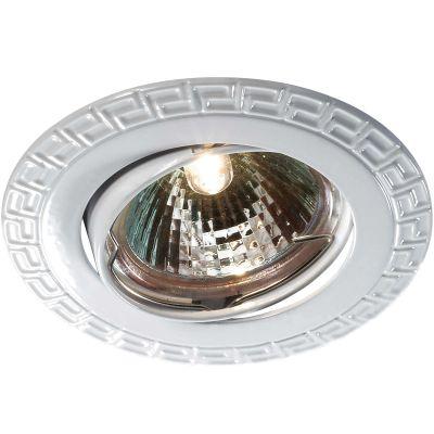 Novotech COIL 369620 Точечный встраиваемый светильникКруглые<br>Встраиваемый поворотный светильник модели Novotech 369620 из серии COIL отличается следующим качеством: Светильник сделан из алюминиевого литья. Это сплав, основными  достоинствами которого являются — устойчивость к практически всем видам негативного воздействия окружающей среды, коррозии, небольшой вес, по сравнению с другими видами металла и   экологическая безопасность материала.<br><br>S освещ. до, м2: 2<br>Тип лампы: галогенная<br>Тип цоколя: GU5.3 (MR16)<br>MAX мощность ламп, Вт: 50<br>Диаметр, мм мм: 90<br>Диаметр врезного отверстия, мм: 82<br>Расстояние от стены, мм: 5<br>Высота, мм: 25<br>Цвет арматуры: белый