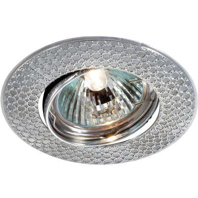 Novotech DINO 369625 Точечный встраиваемый светильникКруглые<br>Встраиваемый поворотный светильник модели Novotech 369625 из серии DINO отличается следующим качеством: Светильник сделан из алюминиевого литья. Это сплав, основными  достоинствами которого являются — устойчивость к практически всем видам негативного воздействия окружающей среды, коррозии, небольшой вес, по сравнению с другими видами металла и   экологическая безопасность материала.<br><br>S освещ. до, м2: 2<br>Тип лампы: галогенная<br>Тип цоколя: GU5.3 (MR16)<br>MAX мощность ламп, Вт: 50<br>Диаметр, мм мм: 90<br>Диаметр врезного отверстия, мм: 82<br>Расстояние от стены, мм: 5<br>Высота, мм: 25<br>Цвет арматуры: серебристый