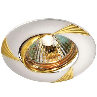 Novotech TREK 369629 Точечный встраиваемый светильникКруглые<br>Встраиваемый поворотный светильник модели Novotech 369629 из серии TREK отличается следующим качеством: Светильник сделан из алюминиевого литья. Это сплав, основными  достоинствами которого являются — устойчивость к практически всем видам негативного воздействия окружающей среды, коррозии, небольшой вес, по сравнению с другими видами металла и   экологическая безопасность материала.<br><br>S освещ. до, м2: 2<br>Тип лампы: галогенная<br>Тип цоколя: GU5.3 (MR16)<br>MAX мощность ламп, Вт: 50<br>Диаметр, мм мм: 90<br>Диаметр врезного отверстия, мм: 80<br>Расстояние от стены, мм: 5<br>Высота, мм: 25<br>Оттенок (цвет): золото<br>Цвет арматуры: серебристый