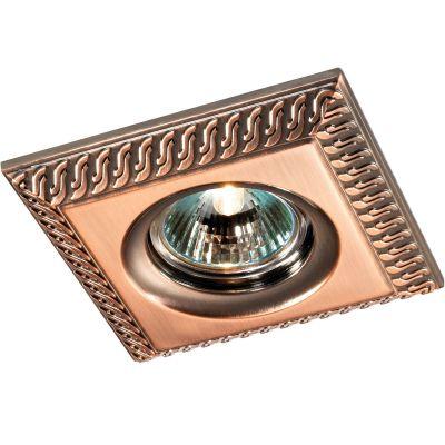 Novotech WIND 369656 Точечный встраиваемый светильникКвадратные<br>Встраиваемые светильники – популярное осветительное оборудование, которое можно использовать в качестве основного источника или в дополнение к люстре. Они позволяют создать нужную атмосферу атмосферу и привнести в интерьер уют и комфорт.   Интернет-магазин «Светодом» предлагает стильный встраиваемый светильник Novotech 369656. Данная модель достаточно универсальна, поэтому подойдет практически под любой интерьер. Перед покупкой не забудьте ознакомиться с техническими параметрами, чтобы узнать тип цоколя, площадь освещения и другие важные характеристики.   Приобрести встраиваемый светильник Novotech 369656 в нашем онлайн-магазине Вы можете либо с помощью «Корзины», либо по контактным номерам. Мы развозим заказы по Москве, Екатеринбургу и остальным российским городам.<br><br>S освещ. до, м2: 2<br>Тип лампы: галогенная<br>Тип цоколя: GU5.3 (MR16)<br>MAX мощность ламп, Вт: 50<br>Диаметр, мм мм: 110<br>Диаметр врезного отверстия, мм: 80<br>Расстояние от стены, мм: 15<br>Высота, мм: 30<br>Цвет арматуры: латунь