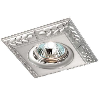 Novotech BRANCH 369663 Точечный встраиваемый светильникКвадратные<br>Встраиваемые светильники – популярное осветительное оборудование, которое можно использовать в качестве основного источника или в дополнение к люстре. Они позволяют создать нужную атмосферу атмосферу и привнести в интерьер уют и комфорт.   Интернет-магазин «Светодом» предлагает стильный встраиваемый светильник Novotech 369663. Данная модель достаточно универсальна, поэтому подойдет практически под любой интерьер. Перед покупкой не забудьте ознакомиться с техническими параметрами, чтобы узнать тип цоколя, площадь освещения и другие важные характеристики.   Приобрести встраиваемый светильник Novotech 369663 в нашем онлайн-магазине Вы можете либо с помощью «Корзины», либо по контактным номерам. Мы развозим заказы по Москве, Екатеринбургу и остальным российским городам.<br><br>S освещ. до, м2: 2<br>Тип лампы: галогенная<br>Тип цоколя: GU5.3 (MR16)<br>MAX мощность ламп, Вт: 50<br>Диаметр, мм мм: 110<br>Диаметр врезного отверстия, мм: 80<br>Расстояние от стены, мм: 15<br>Высота, мм: 30<br>Цвет арматуры: серебристый