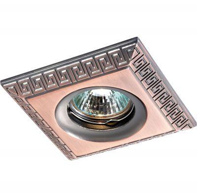 Novotech NEMO 369668 Точечный встраиваемый светильникКвадратные<br>Встраиваемые светильники – популярное осветительное оборудование, которое можно использовать в качестве основного источника или в дополнение к люстре. Они позволяют создать нужную атмосферу атмосферу и привнести в интерьер уют и комфорт.   Интернет-магазин «Светодом» предлагает стильный встраиваемый светильник Novotech 369668. Данная модель достаточно универсальна, поэтому подойдет практически под любой интерьер. Перед покупкой не забудьте ознакомиться с техническими параметрами, чтобы узнать тип цоколя, площадь освещения и другие важные характеристики.   Приобрести встраиваемый светильник Novotech 369668 в нашем онлайн-магазине Вы можете либо с помощью «Корзины», либо по контактным номерам. Мы развозим заказы по Москве, Екатеринбургу и остальным российским городам.<br><br>S освещ. до, м2: 2<br>Тип лампы: галогенная<br>Тип цоколя: GU5.3 (MR16)<br>MAX мощность ламп, Вт: 50<br>Диаметр, мм мм: 110<br>Диаметр врезного отверстия, мм: 65<br>Расстояние от стены, мм: 10<br>Высота, мм: 30<br>Цвет арматуры: латунь