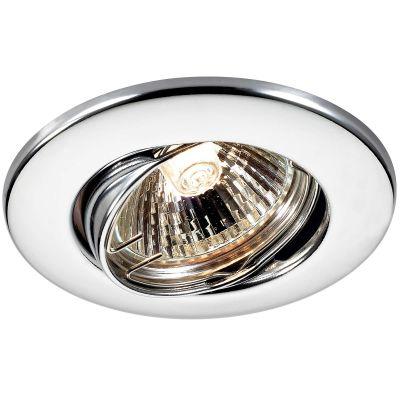Novotech CLASSIC 369693 Точечный встраиваемый светильникКруглые<br>Встраиваемый поворотный светильник модели Novotech 369693 из серии CLASSIC отличается следующим качеством: Светильник сделан из металла. Это популярный и востребованный материал благодаря ряду качеств. К ним относится: повышенная прочность, износостойкость и долговечность. Любому интерьеру он придаст солидности и завершенности, поможет расставить акценты.<br><br>S освещ. до, м2: 2<br>Тип лампы: галогенная<br>Тип цоколя: GU5.3 (MR16)<br>MAX мощность ламп, Вт: 50<br>Диаметр, мм мм: 90<br>Диаметр врезного отверстия, мм: 70<br>Расстояние от стены, мм: 5<br>Высота, мм: 25<br>Цвет арматуры: серебристый