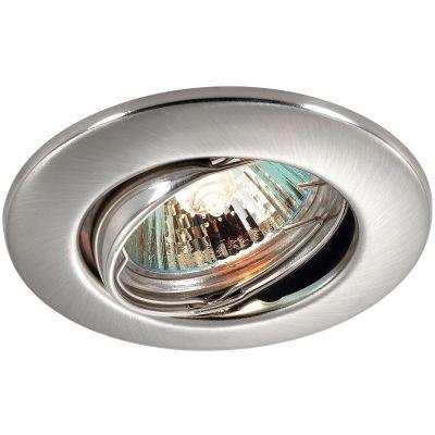 Novotech CLASSIC 369694 Точечный встраиваемый светильникКруглые<br>Встраиваемый поворотный светильник модели Novotech 369694 из серии CLASSIC отличается следующим качеством: Светильник сделан из металла. Это популярный и востребованный материал благодаря ряду качеств. К ним относится: повышенная прочность, износостойкость и долговечность. Любому интерьеру он придаст солидности и завершенности, поможет расставить акценты.<br><br>S освещ. до, м2: 2<br>Тип лампы: галогенная<br>Тип цоколя: GU5.3 (MR16)<br>MAX мощность ламп, Вт: 50<br>Диаметр, мм мм: 90<br>Диаметр врезного отверстия, мм: 70<br>Расстояние от стены, мм: 5<br>Высота, мм: 25<br>Цвет арматуры: серебристый