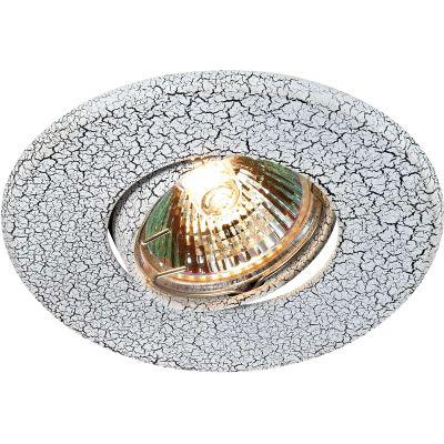 Novotech MARBLE 369711 Точечный встраиваемый светильникКруглые<br>Стандартный встраиваемый поворотный светильник модели Novotech 369711 из серии MARBLE отличается следующим качеством: Светильник сделан из алюминиевого литья. Это сплав, основными  достоинствами которого являются — устойчивость к практически всем видам негативного воздействия окружающей среды, коррозии, небольшой вес, по сравнению с другими видами металла и   экологическая безопасность материала.<br><br>S освещ. до, м2: 2<br>Тип лампы: галогенная<br>Тип цоколя: GU5.3 (MR16)<br>MAX мощность ламп, Вт: 50<br>Диаметр, мм мм: 110<br>Диаметр врезного отверстия, мм: 85<br>Расстояние от стены, мм: 5<br>Высота, мм: 25<br>Цвет арматуры: белый