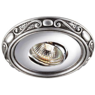 Светильник Novotech 369730Круглые<br><br><br>S освещ. до, м2: 2<br>Тип товара: Встраиваемый светильник<br>Скидка, %: 25<br>Тип лампы: галогенная<br>Тип цоколя: GU5.3 (MR16)<br>MAX мощность ламп, Вт: 50<br>Диаметр, мм мм: 140<br>Диаметр врезного отверстия, мм: 80<br>Расстояние от стены, мм: 20<br>Высота, мм: 30<br>Оттенок (цвет): серебристный<br>Цвет арматуры: серебристый