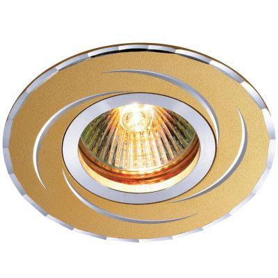 Novotech VOODOO 369769 Точечный встраиваемый светильникКруглые<br>Встраиваемый светильник модели Novotech 369769 из серии VOODOO отличается следующим качеством: Светильник произведен из алюминия. Это лёгкий металл, основными  достоинствами которого являются — устойчивость к практически всем видам негативного воздействия окружающей среды, коррозии, небольшой вес, по сравнению с другими видами металла и   экологическая безопасность материала.<br><br>S освещ. до, м2: 2<br>Тип лампы: галогенная<br>Тип цоколя: GU5.3 (MR16)<br>MAX мощность ламп, Вт: 50<br>Диаметр, мм мм: 95<br>Диаметр врезного отверстия, мм: 65<br>Расстояние от стены, мм: 2<br>Высота, мм: 20<br>Цвет арматуры: Золотой